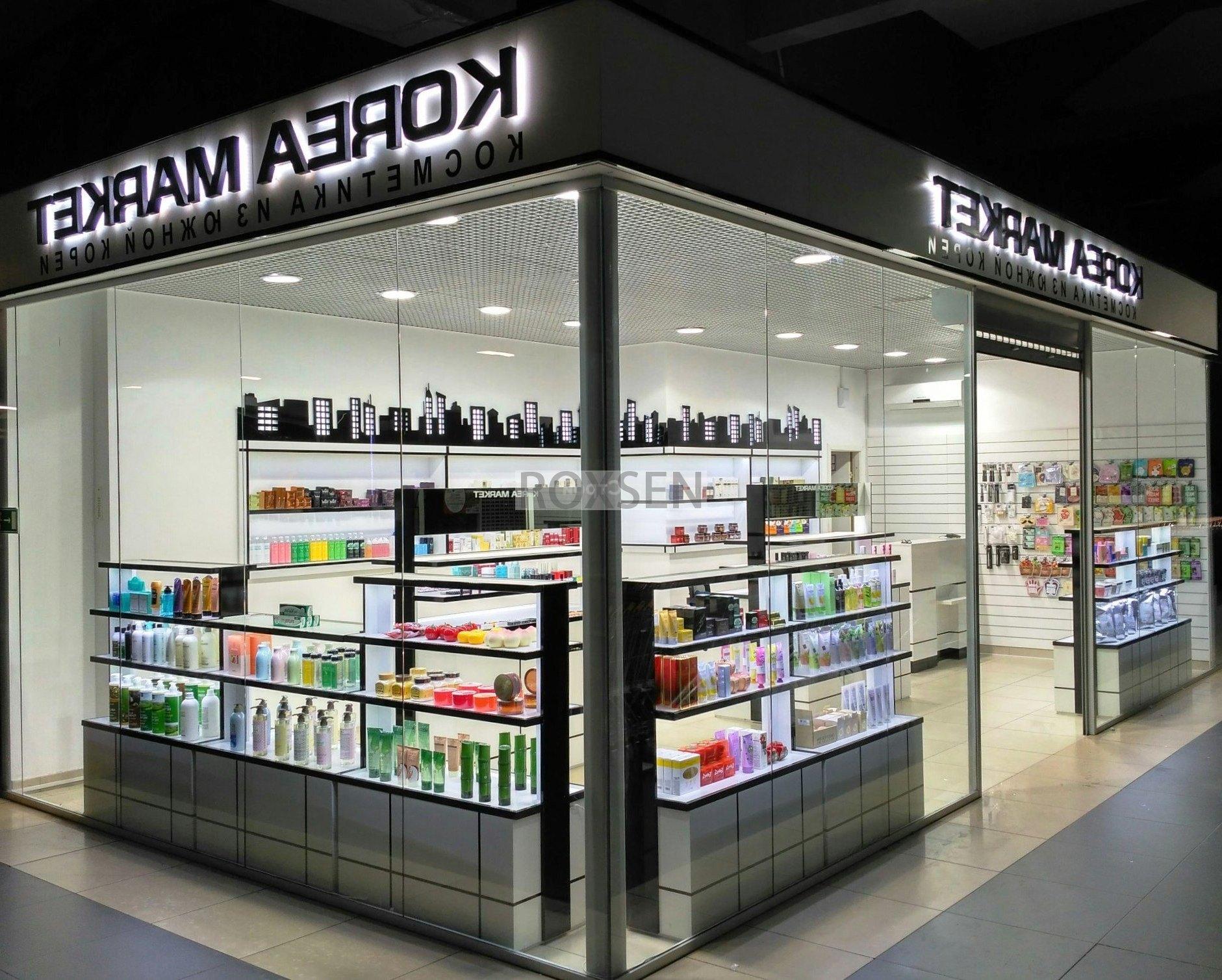 Томск куплю косметику как сделать заказ в avon